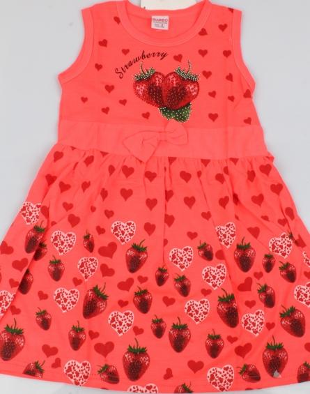 Платье - FZJZ0K