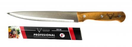 Нож - FJ2V9Z