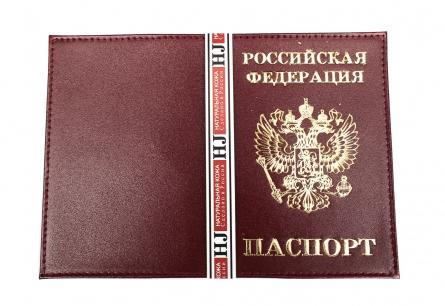 Для паспорта - FFK2K1