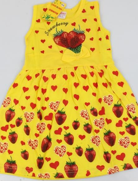 Платье - FZJZ14