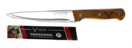 Нож - FJ2V99