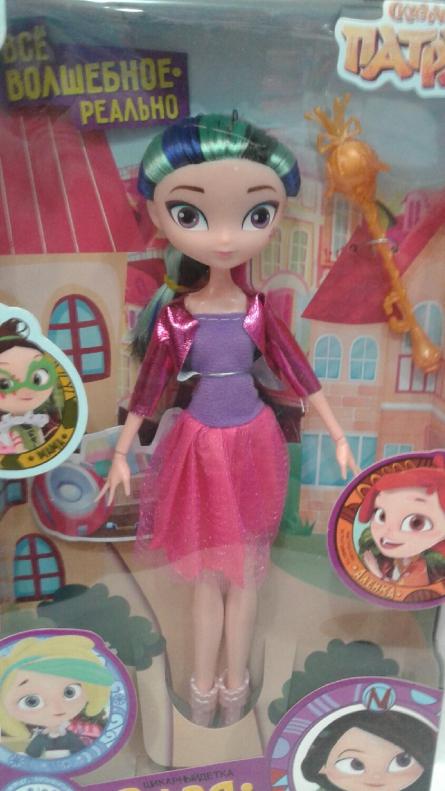 Кукла - FZFZ44