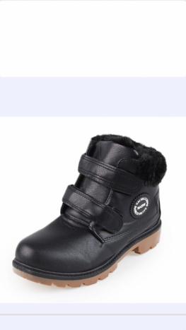 Ботинки FKFK20