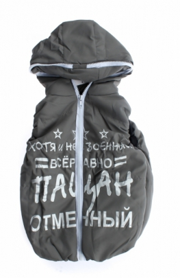 Куртка 44F1K