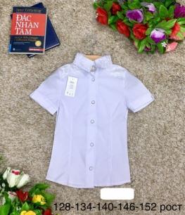 Рубашка F04K1J