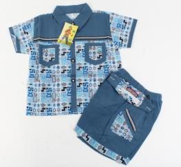 Комплект одежды F0Z9K2