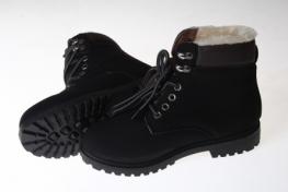 Ботинки FK9V40