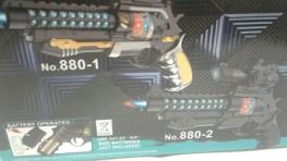 Игрушечный автомат F94JJZ