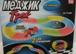 Транспорт FZF291