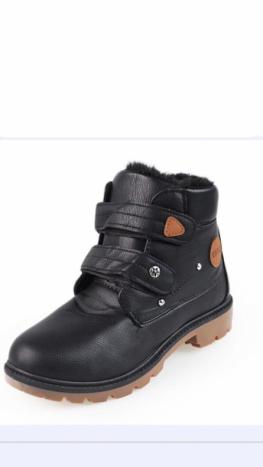 Ботинки FKFK2K