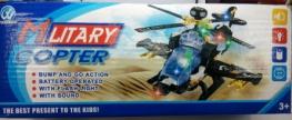 Вертолет F14910