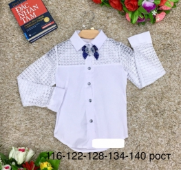 Рубашка F04K12