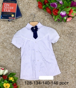 Рубашка F04K1F