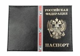 Для паспорта FFK2KZ