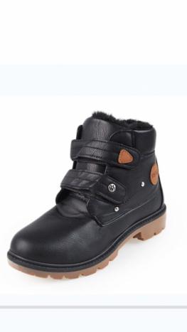Ботинки FKFK29