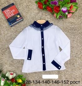 Рубашка F04K0F