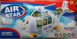 Вертолет F14911