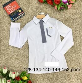 Рубашка F04KK4