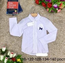 Рубашка F04K11