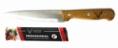 Нож - FJ2V90