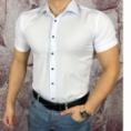 Рубашка - KKVZ9Z