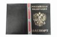 Для паспорта - FFK2KK