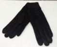 Перчатки - FZ9JF2