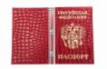 Для паспорта - FFK2KJ